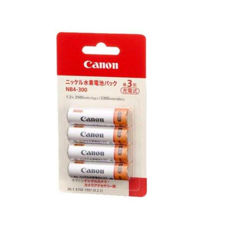 Canon NB-3AH Rechargeable AAA Battery Pack