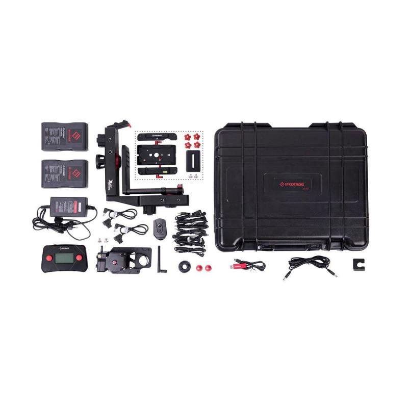 iFootage S1A3 Bundle B2 Wireless Motion Control System