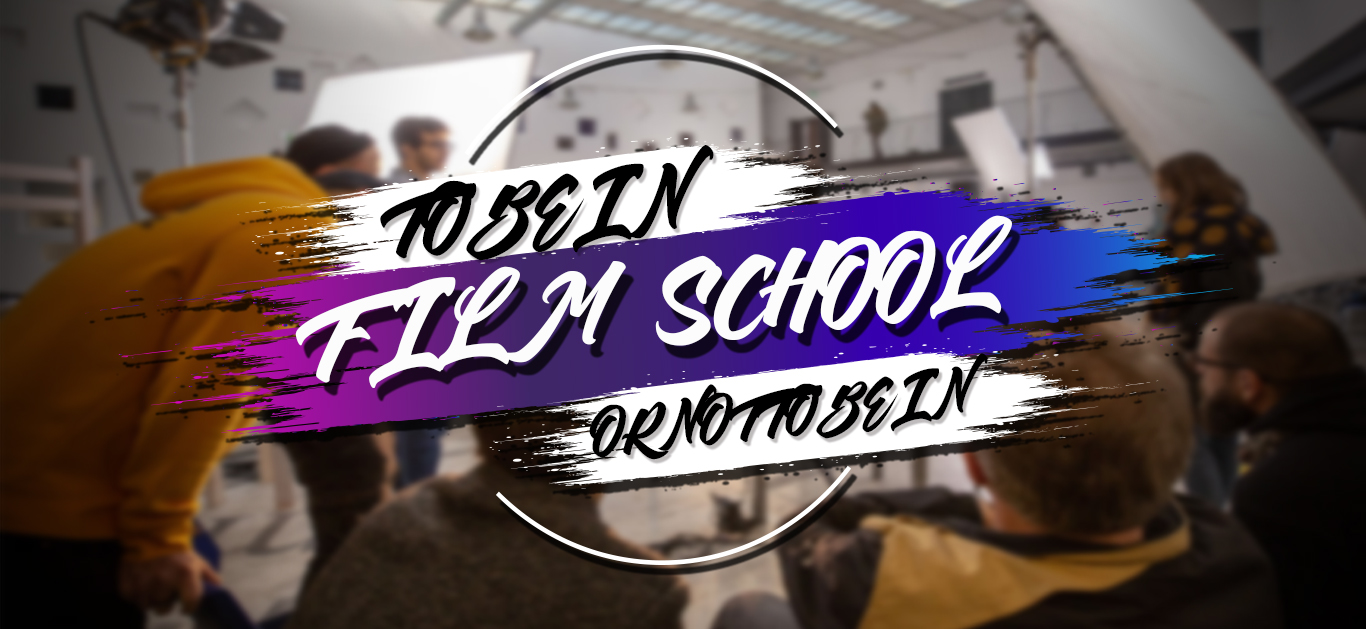 To be or not to be - in a film school!